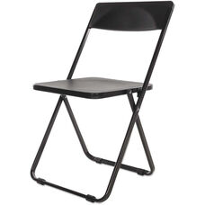 Alera Plus™ Compact Straight Line Folding Chairs - Set of Four - Black