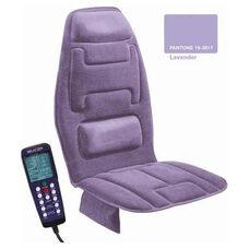 10-Motor Massage Seat Cushion with Heat - Lavender