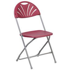 HERCULES Series 800 lb. Capacity Burgundy Plastic Fan Back Folding Chair