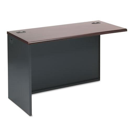 Our HON® 38000 Series Return Shell - Left - 48w x 24d x 29-1/2h - Mahogany/Charcoal is on sale now.