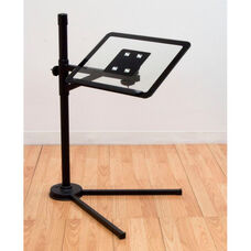 Calico Tempered Glass and Steel Multi-Purpose Height Adjustable Tech Stand - Black