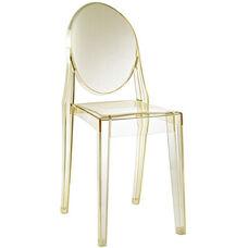 Casper Dining Side Chair in Yellow