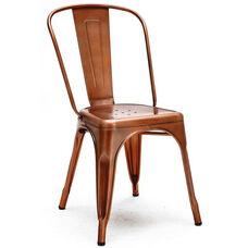 Dreux Stackable Vintage Copper Steel Side Chair - Set of 4