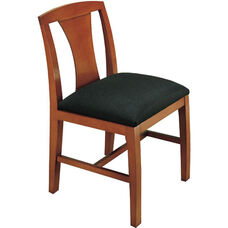 Quick Ship Contempo Armless Chair