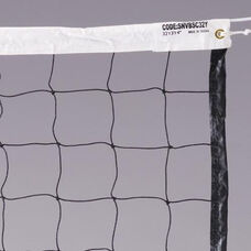 Sport Polyethylene Volleyball Net