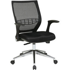 Pro-Line II ProGrid® Back Managers Chair with Flip Arms - Black