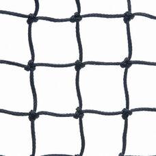 Edwards Ausie 3.0 Vinyl Coated Headband Tennis Net