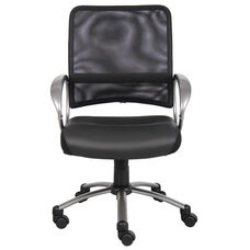 Mesh Back Managers Task Chair with Loop Arms - Black with Pewter Finish