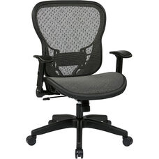 Space R2 Deluxe SpaceGrid Back and Seat Office Chair with Flip Arms