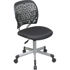 OSP Designs Designer Mesh Seat Computer Task Chair with Seat Height Adjustment and Casters - Black