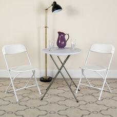 HERCULES Series White Plastic Folding Chairs   Set of 2 Lightweight Folding Chairs