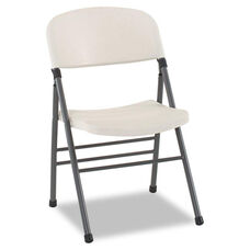 Cosco® Endura Series Resin Molded Folding Chair - Pewter Frame/White Speckle - 4/Carton