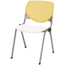 2300 KOOL Series Stacking Poly Armless Chair with Yellow Perforated Back and White Seat