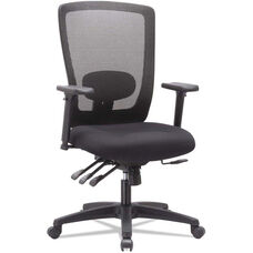 Alera® Envy Series Mesh High-Back Multifunction Office Chair with Height-Adjustable Arms - Black