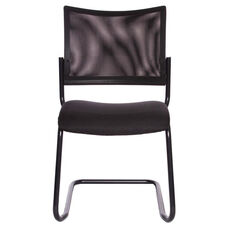 Getti Mesh Open Back Sled Base Side Chair - Set of 2