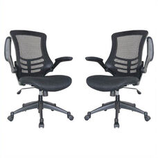 Lenox Mesh Height Adjustable Office Chair with Adjustable Arms - Set of 2 - Black