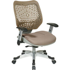 Space REVV Self Adjusting SpaceFlex Back and Mesh Seat Managers Chair with Adjustable Arms - Latte