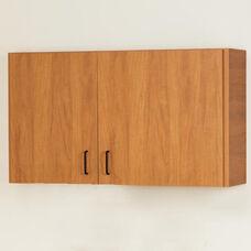 Wall Cabinet - 2 Doors - 42