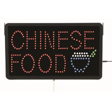 High Visibility LED CHINESE FOOD Sign - 13