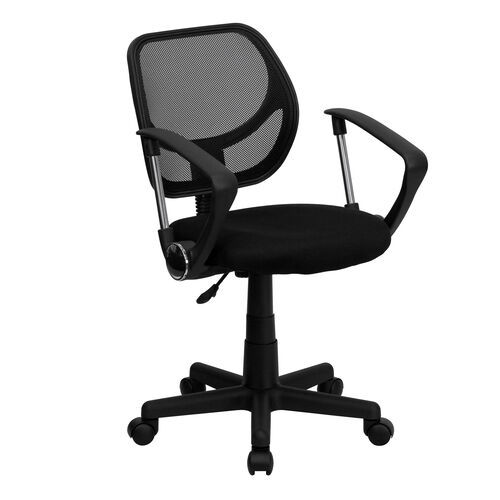 Our Low Back Black Mesh Swivel Task Office Chair with Curved Square Back and Arms is on sale now.