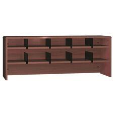 General Line 48 Desk Top Organizer w/ 2 Shelves