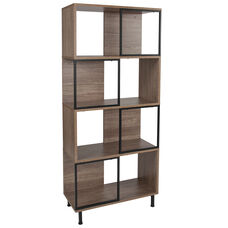 "Paterson Collection 26"" x 58.75"" Rustic Wood Grain Finish Bookshelf and Storage Cube"