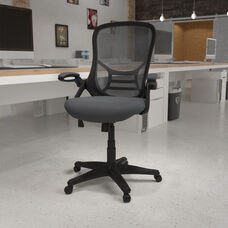 High Back Dark Gray Mesh Ergonomic Swivel Office Chair with Black Frame and Flip-up Arms