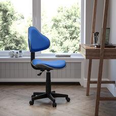Blue Fabric Swivel Ergonomic Task Office Chair