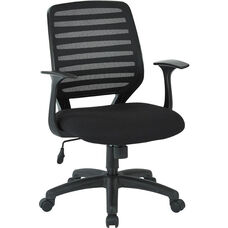 Work Smart Screen Back Task Chair with Black Fabric Seat with T-Arms and Seat Height Adjustment - Black