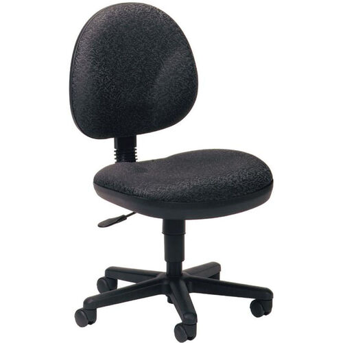 Our Quick Ship Cheetah Armless Task Chair is on sale now.