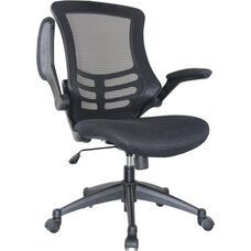 Lenox Mesh Height Adjustable Office Chair with Arms - Black