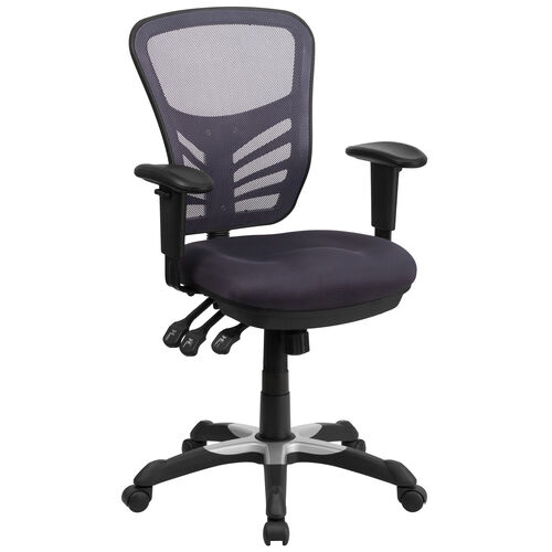 Our Mid-Back Dark Gray Mesh Multifunction Executive Swivel Ergonomic Office Chair with Adjustable Arms is on sale now.