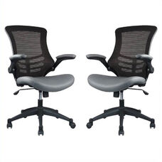 Intrepid High-Back Height Adjustable Office Chair with Arms - Set of 2 - Coffee and Grey