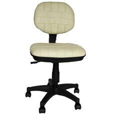 Secretary Height Adjustable Leather Chair - Beige