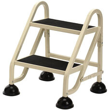 Stop Step 2 Step Ladder - Beige