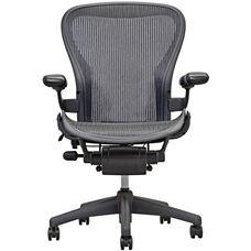 Aeron Chair Open Box Basic Task Chair - Carbon