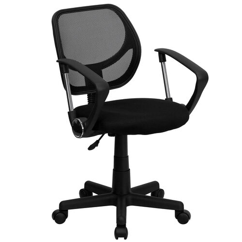 Our Low Back Mesh Swivel Task Office Chair with Curved Square Back and Arms is on sale now.