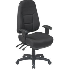 Work Smart High Back Multi-Function Ergonomic Office Chair