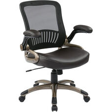 Work Smart Screen Back Eco Leather Seat Managers Chair With Padded Flip Up Arms - Espresso