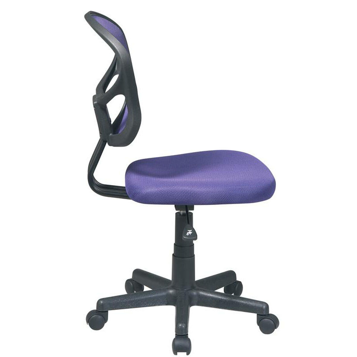 Our Osp Design Mesh Task Office Chair With Seat Heigh Adjustment And Casters Purple Is