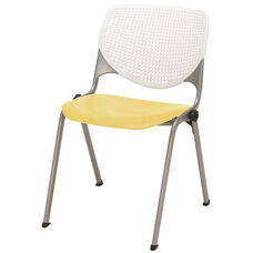 2300 KOOL Series Stacking Poly Armless Chair with White Perforated Back and Yellow Seat