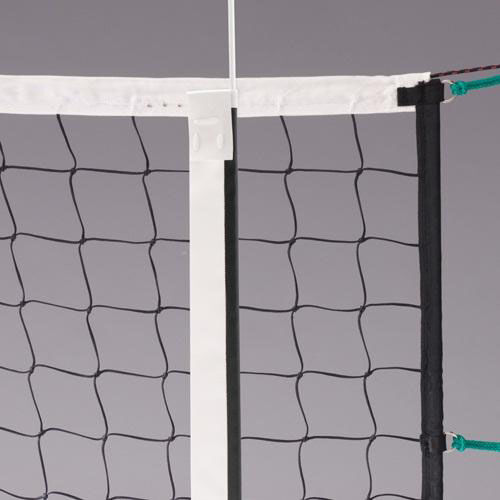 Our Ultimate Volleyball Net is on sale now.